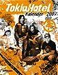 Tokio Hotel Diary 2007