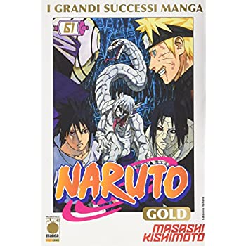 Naruto Gold Deluxe: 61