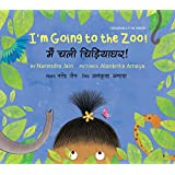 I'm Going to the Zoo! (English)