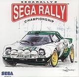 Sega Rally 2 - Sega Rally Championship -
