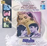 Jab Jab Phool Khile / Sharmilee [ Soundtrack ] by N/A (0100-01-01)