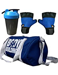 CP Bigbasket Combo Set Polyester 40 Ltrs Blue Sport Gym Duffle Bag, Gym Shaker (400 Ml), Netted Gym & Fitness...