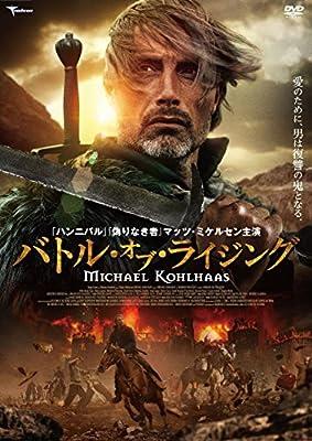 Michael Kohlhaas [DVD-AUDIO]
