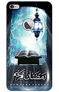 islam Printed Case for iPhone 6