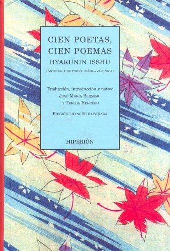 Cien poetas, cien poemas: Hyakunin isshu (antología de poesía clásica japonesa) (Poesía Hiperión)