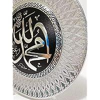 Siyaha Gümüş İşlemeli Çerçeveli Tabak Allah cc. Muhammed Sav Lafslı ve Yazılı Duvar Masa Panosu Tablosu