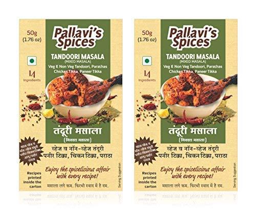 Tandoori Masala - Indian Spices Pack of 2, Each 50 gm