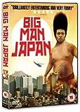 Big Man Japan [DVD] [2007]