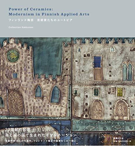 Power of Ceramics: Modernism in Finnish Applied Arts