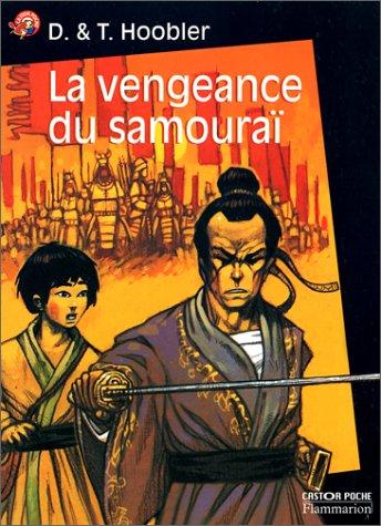 """<a href=""""/node/1325"""">Vengeance du samouraï</a>"""