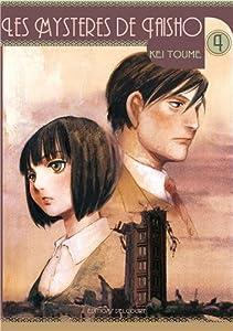 Les Mystères de Taishô Edition simple Tome 4