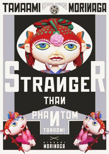 Keiichi Tanaami / Hiroshi Morinaga - Stranger Than Phantom