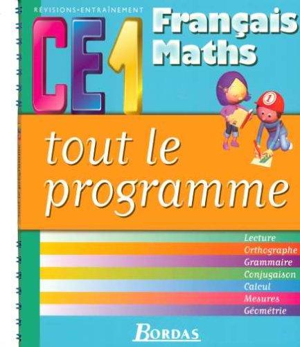 TOUT LE PROGRAMME CE1 (Ancienne Edition)