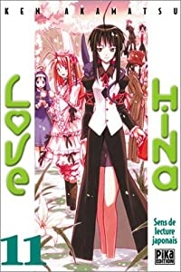 Love Hina Edition simple Tome 11