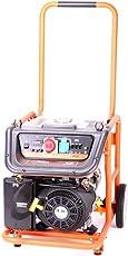 FUXTEC Benzin Stromerzeuger FX-SG7500A, 6500 Watt Leistung, 16 PS 4-Takt Motor mit 420cc Hubraum - 380V und 230V Anschluss