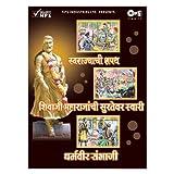 #9: Swarajyachi Sapath, Shivaji Maharanjachi Surtevar Swari, Dharmveer Sambhaji
