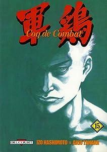 Coq de Combat Edition simple Tome 15