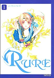 Rure Edition simple Tome 1