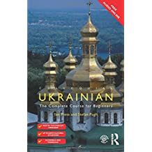 Colloquial Ukrainian (Colloquial Series)