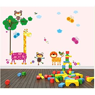 Cartoon Giraffe Bear Tree Animal Wall Stickers, Kids Room Decorations Art Decal