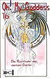 Oh! My Goddess 16: Rückkehr der 4. Göttin