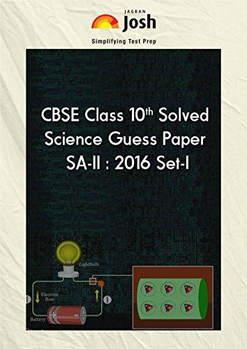 cbse 10 science sa 2 paper