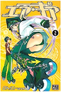 Air Gear Edition simple Tome 2