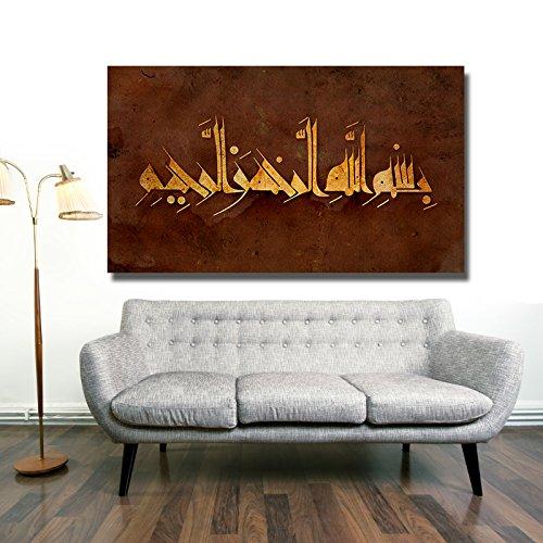 Bismillahirrahmanirrahim Bismillah Braune Kufi Schrift Islamische Leinwandbilder Islambild Islam Fotoleinwand fertig gespannt auf Keilrahmen Fotoleinwand Islambild Islamische Leinwand (120 x 90 cm)