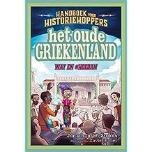 Het oude Griekenland: Wat en #hoedan (Handboek voor historiehoppers)