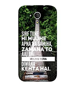 PrintVisa Designer Back Case Cover for Micromax Canvas Magnus A117 :: Micromax A117 Canvas Magnus (Graphic Backcover Wallpaper Idea Concept Wallpaper)