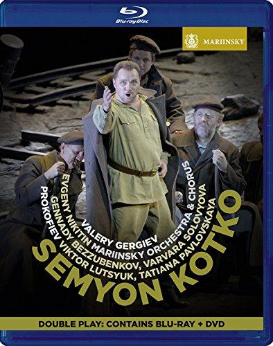 Prokofiev / Semyon Kotko [Blu-ray] [Import italien]
