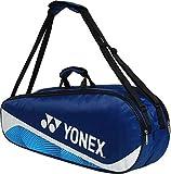 Yonex SUNR 1845 Synthetic Badminton Kitbag (Navy/Royal Blue) Cary 4 Racquet