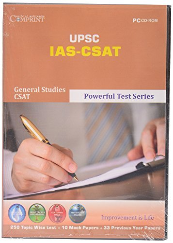 UPSC - IAS - CSAT CD- TEST PREPARATION CD -COMPRINT