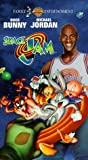 Space Jam [VHS] [Import USA]