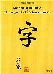 Méthode d'initiation à la langue chinoise et à l'écriture chinoise, tome 1