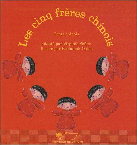 Les cinq frères chinois
