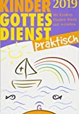 ISBN 3579074954