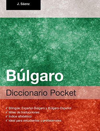 Diccionario Pocket Búlgaro por Juan Sáenz