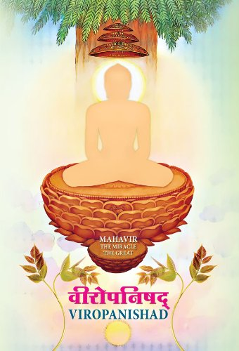 Viropanishad (English Edition) por Bhadrabahu Swami