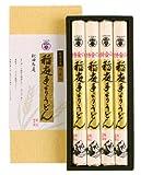 Kominedo Inaniwa Udon PS-25 aus der Hand