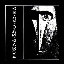 Dead Can Dance - Garden Of The Arcane Delights