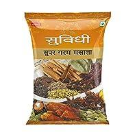 Suvidhi Super Garam Masala 200g (Pack of 2)