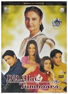 Dil Hai Tumhaara [DVD]