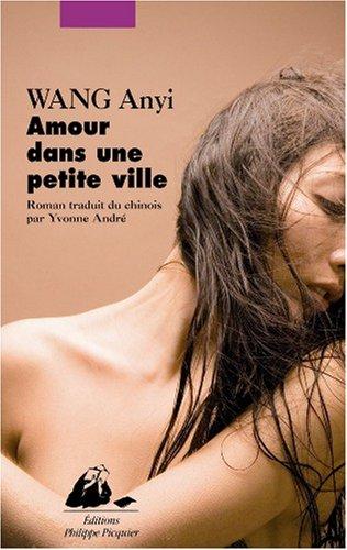 """<a href=""""/node/1460"""">Amour dans une petite ville</a>"""