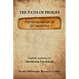 The Path of Proofs: Pramanapaddhati of Sri Jayatirtha