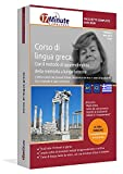 Corso di Greco (PACCHETTO COMPLETO): Software di apprendimento su DVD