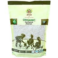 Arya Farm Certified Organic Rice Basmati(Polished), 10 Kgs (No Chemicals/No Pesticides)