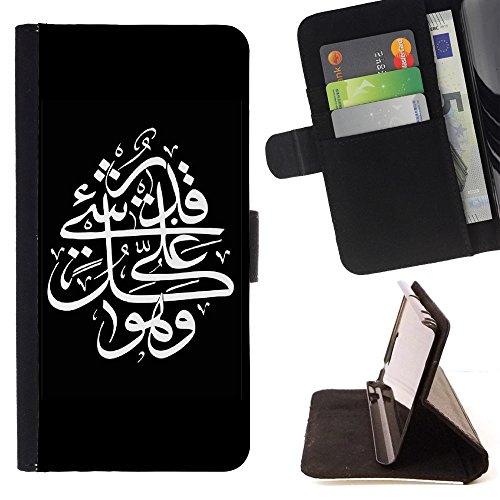 FJCases Islam Muslim Koran Quora Allah Tasche Brieftasche Hülle Schale Standfunktion Schutzhülle für Samsung Galaxy A5 (2017)