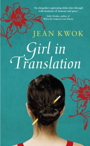 Girl in Translation (Girl In Translation Ebook)