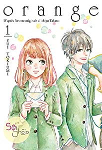Orange Edition simple Tome 1